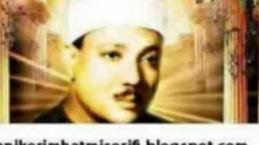 Abdulbasit Abdussamed - Bakara Suresi
